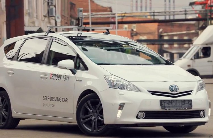 В Москве появились беспилотные такси