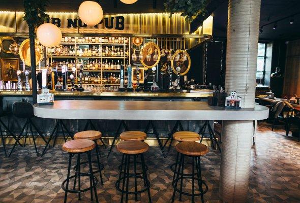 Pub No Pub - Фото №2