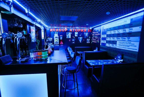 Бар «Лаборатория 31» на Гороховой   - Фото №3