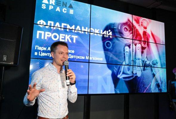 Открытие самого большого в Восточной Европе VR-парка - Фото №2