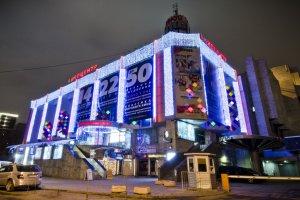 Киноцентр «Соловей» снесут ради строительства гостиницы
