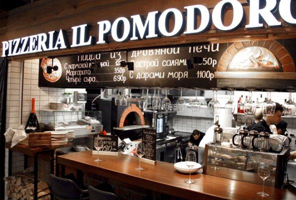 Pizzeria Il Pomodoro - Фото №0