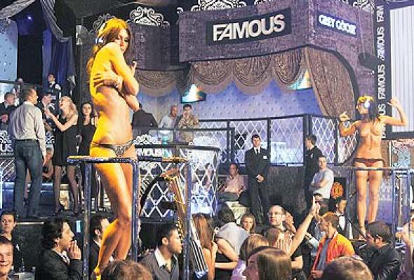 Famous клуб в москве работа хостес в москве клуб