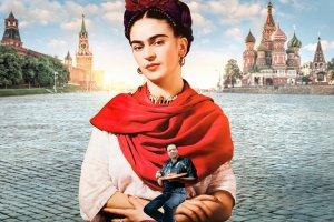 От Фриды Кало до Макаревича: 8 любопытных выставок декабря