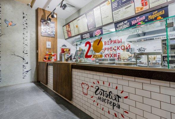 Ресторан домашней кухни «Теремок» на Московском,6  - Фото №2