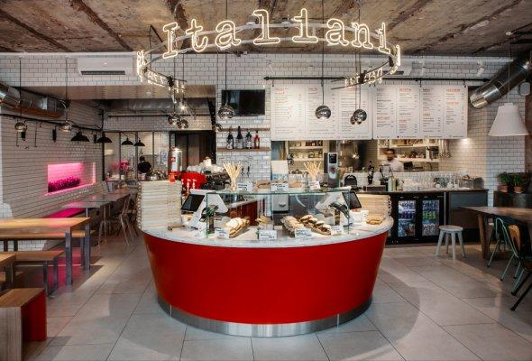 Ресторан Italiani - Фото №0