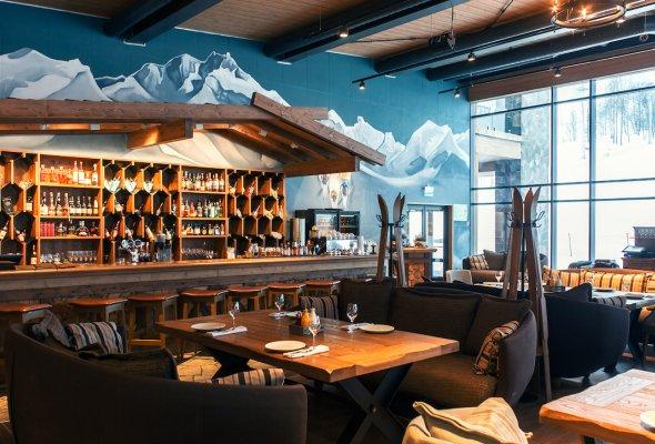 Ресторан Apres Ski - Фото №0