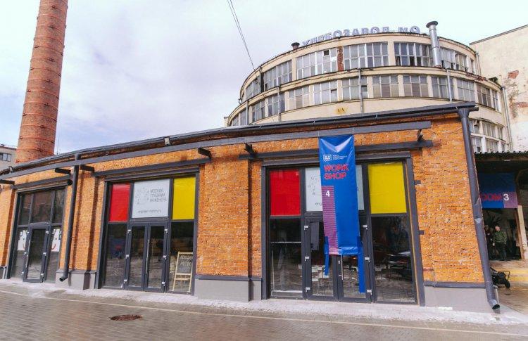 Дизайн-заводы «Хлебозавод» и Flacon закрываются