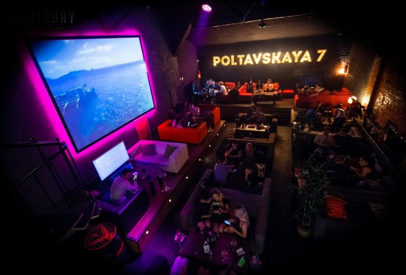 Кальянный клуб POLTAVSKAYA 7  - Фото №1
