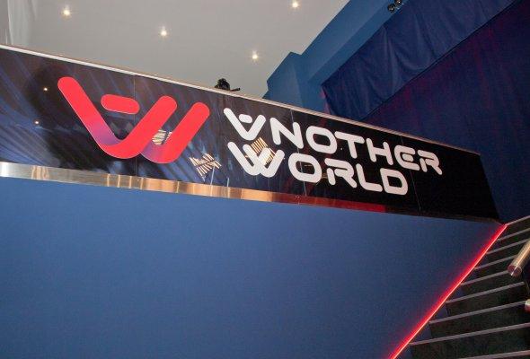 Парк виртуальных миров Another World - Фото №1