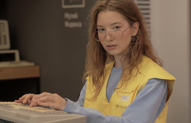 Лук в стиле «Яндекс»: новая коллекция капсульной одежды
