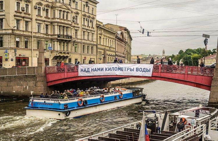 На Красном мосту появилась цитата из песни Бутусова