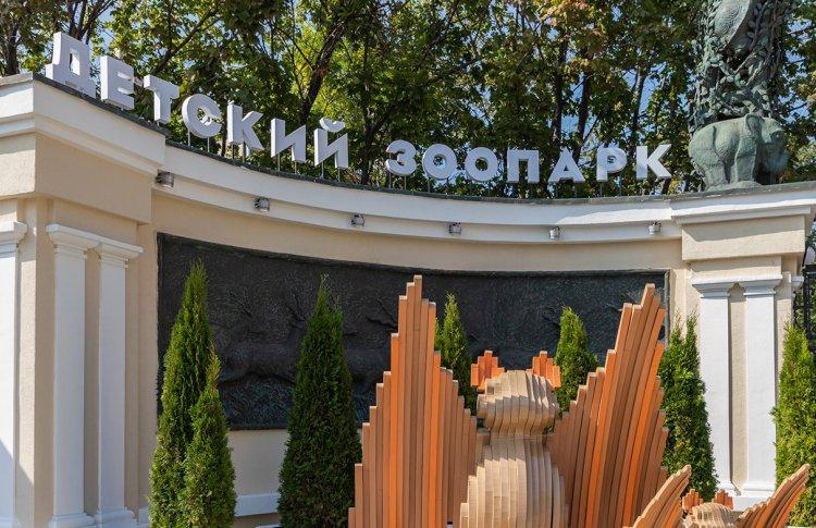 В Москве вновь открылся детский зоопарк