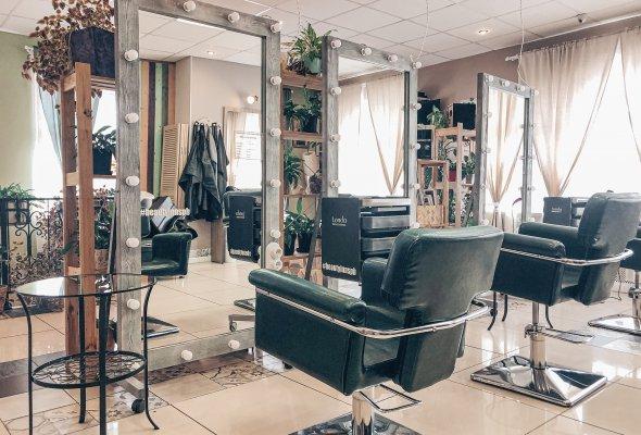 Салон красоты Beauty inn - Фото №0
