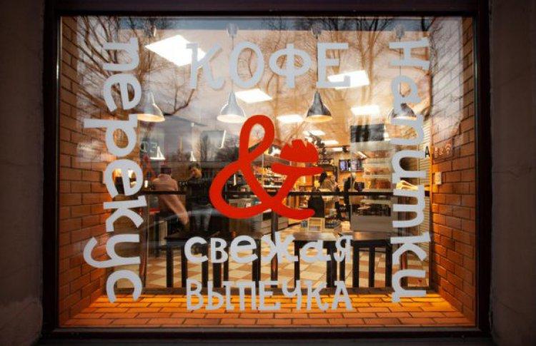Фудэкспресс Eat&Bakery: еда для современного человека