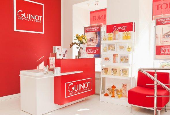 Концептуальный центр косметологии Guinot на Кемской - Фото №0