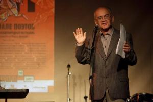 На «Биеннале поэтов в Москве» обсудят латиноамериканскую поэзию