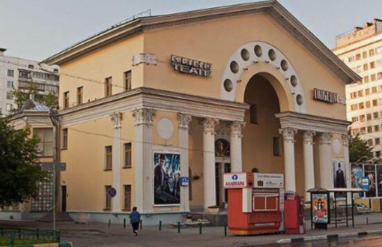 Московский детский театр марионеток