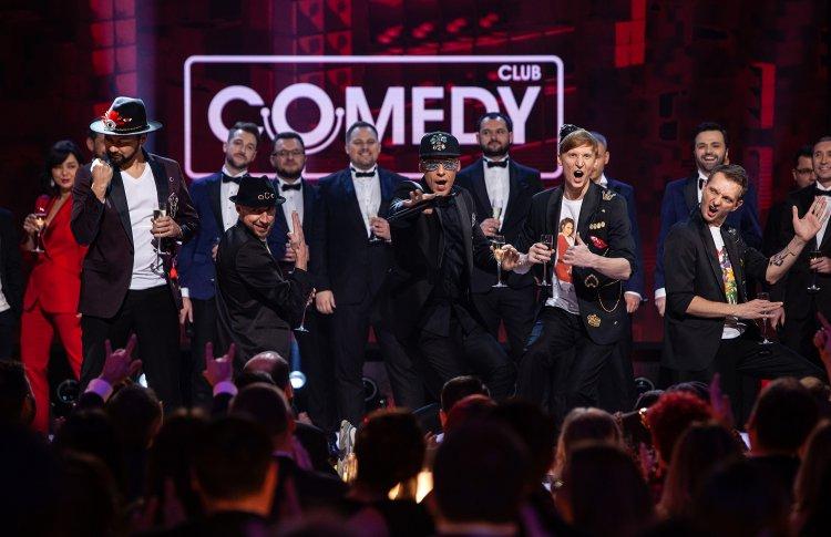 Новогодняя Елка Comedy Club