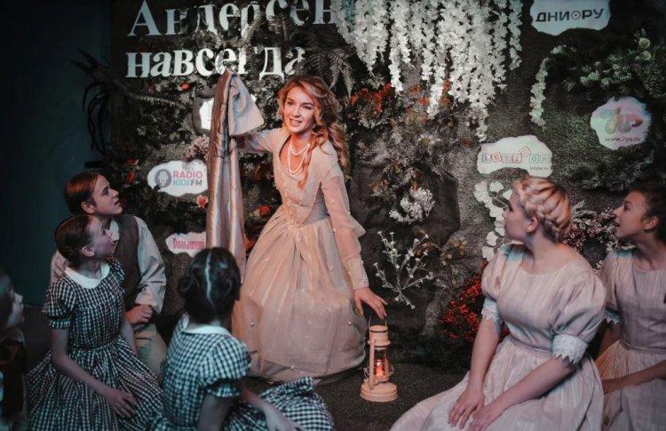 В Москве стартовали показы первого иммерсивного спектакля для всей семьи  «Андерсен навсегда»