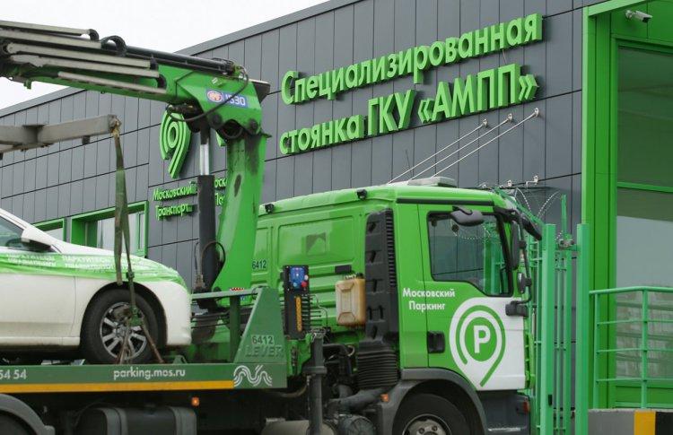 В приложение «Парковки Москвы» добавили оплату эвакуации машины