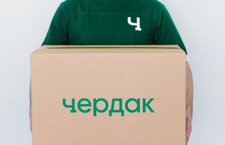 Boxberry будет доставлять вещи москвичей на «Чердак»