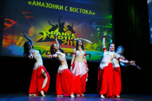 Dance X-Motion
