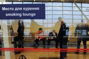 В Шереметьево вновь открыли кабины для курящих