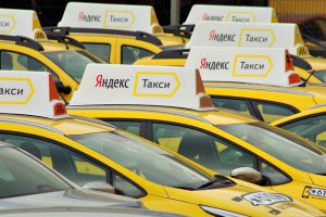 В «Яндекс.Такси» появилась функция предзаказа
