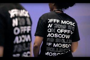 Фестиваль дизайна и цифрового искусства OFFF начал продажу билетов