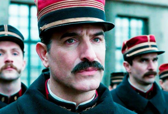 Офицер и шпион - Фото №3