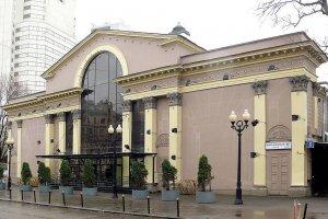 На Красной Пресне жители пытаются спасти старый кинотеатр