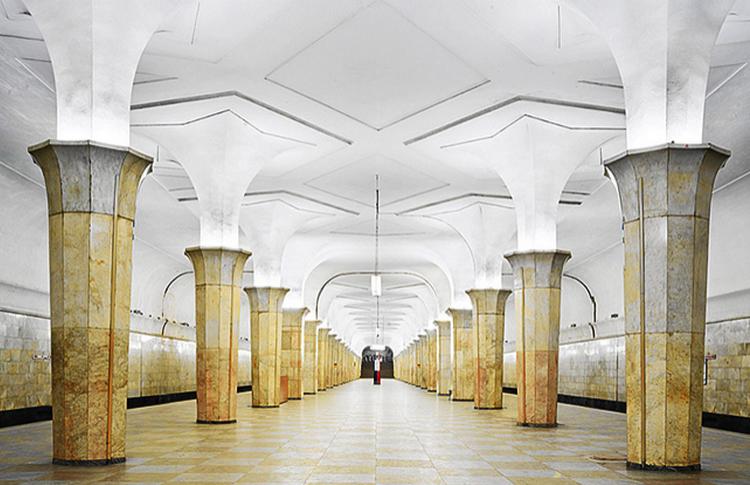Имена московского метро: станция «Кропоткинская»