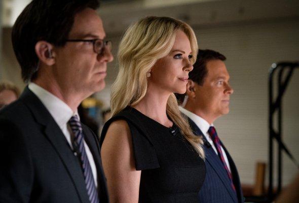 Скандал 2020 - Фото №1