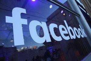 5 вещей, которые мы вспоминаем при слове «Фейсбук»