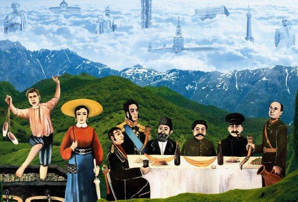 Русские грузины. Фильм первый - Фото №0