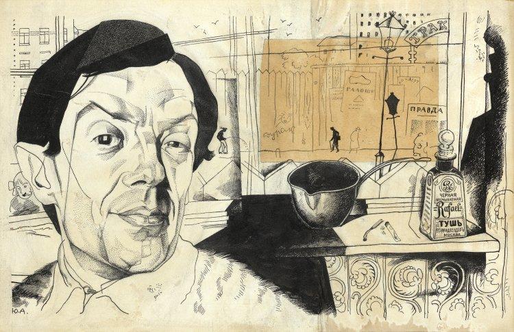 5 причин познакомиться с творчеством Юрия Анненкова