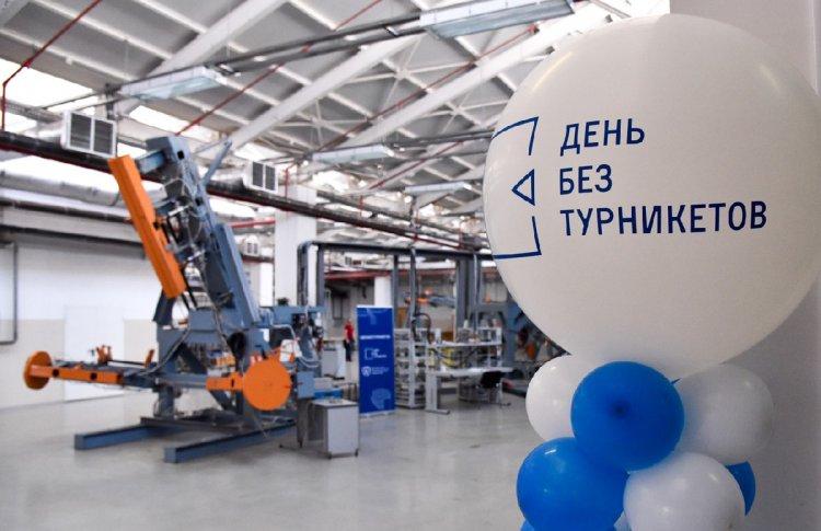 В Москве в ближайшие два дня пройдет «День без турникетов»