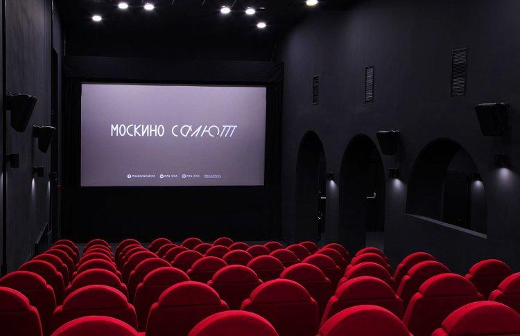 Для кинотеатров Москино написали специальную музыку