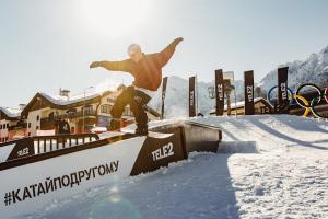 Как прошел зимний фестиваль Tinkoff Rosafest в Сочи