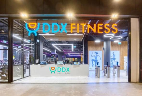 DDX Fitness - Фото №0