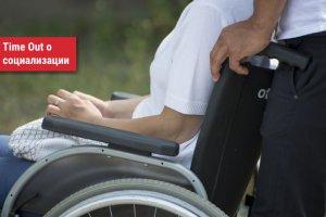 Москва социальная: 8 проектов, помогающих людям с инвалидностью, которые стоит знать в лицо