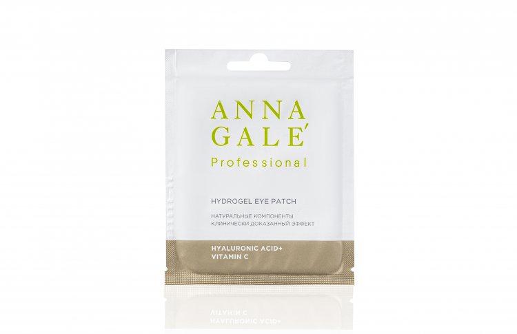 Надо брать: гидрогелевые патчи для глаз ANNA GALE