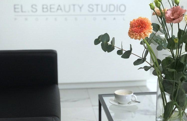 EL.S Beauty: камерная студия на Староневском