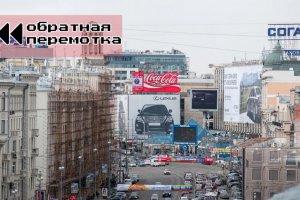 10 лет жизни. Что случилось в Москве в 2011 году