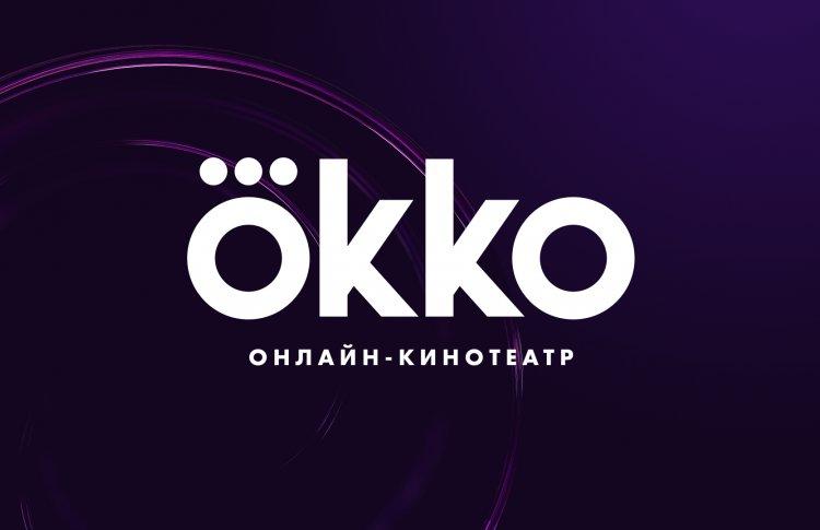 Оkko привел на свою площадку Московскую филармонию