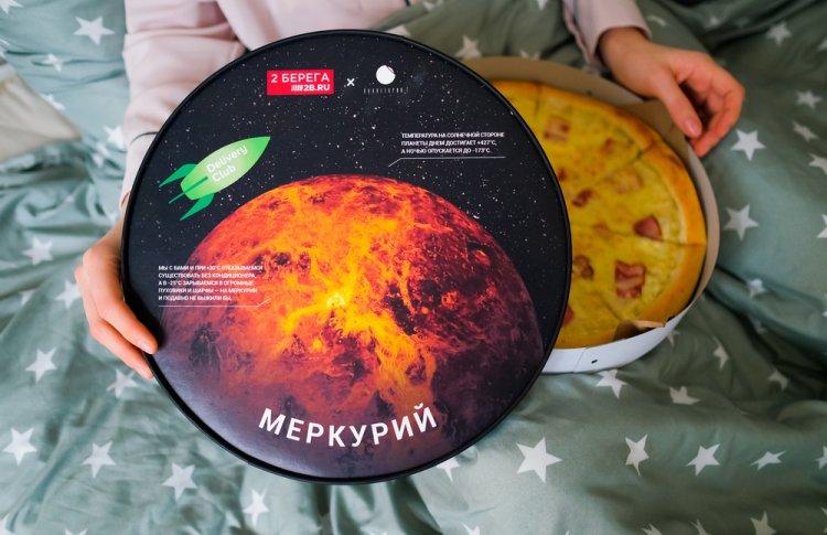 В День космонавтики Delivery Club будет доставлять космическую пиццу