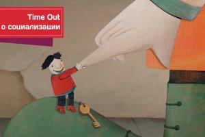 Инклюзия: 10 коротких фильмов и мультфильмов о детях с инвалидностью