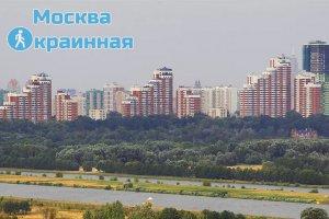 Москва окраинная: Time Out о спальных районах столицы