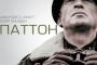 Паттон